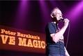 ピーター・バラカンが監修する音楽フェスティヴァル「LIVE MAGIC!」今年も開催決定!