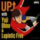 Yuji Ohno&Lupintic Fiveの5thアルバムから12インチカット決定!
