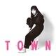 吉田美奈子、名曲『TOWN』と『恋は流星』の2作品が今アナログで蘇る!
