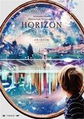 HORIZON20160928.jpg