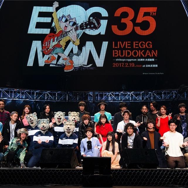 miwa、MAN WITH A MISSION、NOKKOらが参戦!35周年shibuya eggmanが日本武道館で見せた超満員の大感謝祭!
