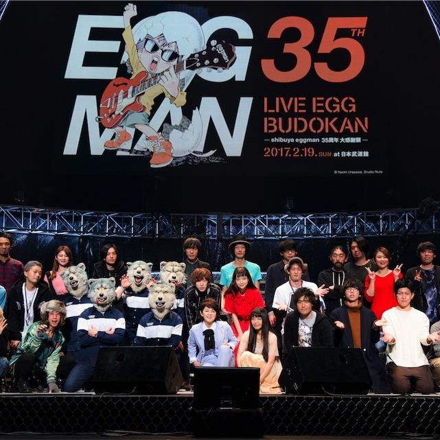 ライブイベント『LIVE EGG BUDOKAN 〜shibuya eggman 35周年 大感謝祭〜』BSスカパー!で独占放送決定!
