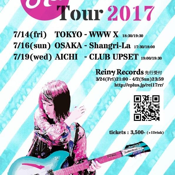 Rei、初の東名阪ワンマンツアー2017開催決定!