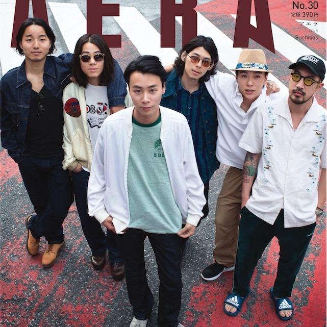 Suchmos、『AERA』表紙に初登場!蜷川実花が渋谷スクランブル交差点にて撮影!