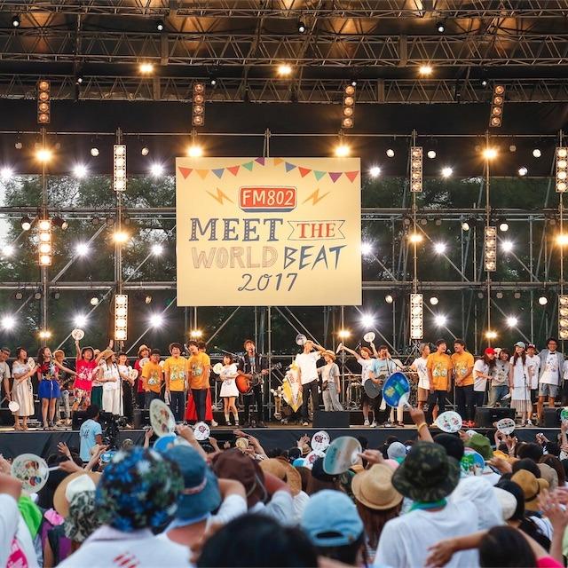 FM802 MEET THE WORLD BEAT 2017 ライブレポート到着!