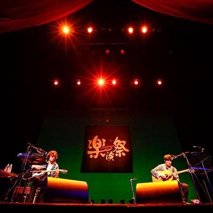 斉藤和義&山内総一郎共演!注目の新イベント「楽演祭」が開演!