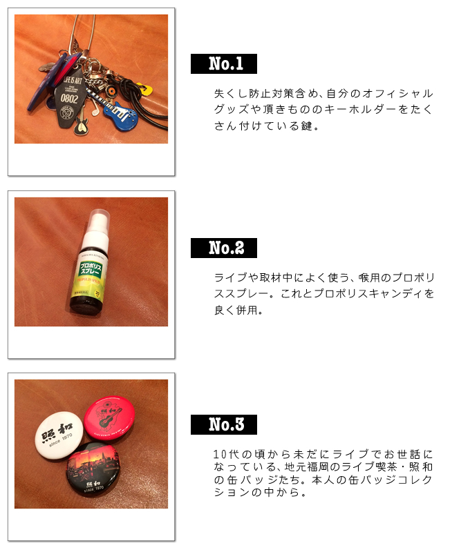 11_vol1.jpg
