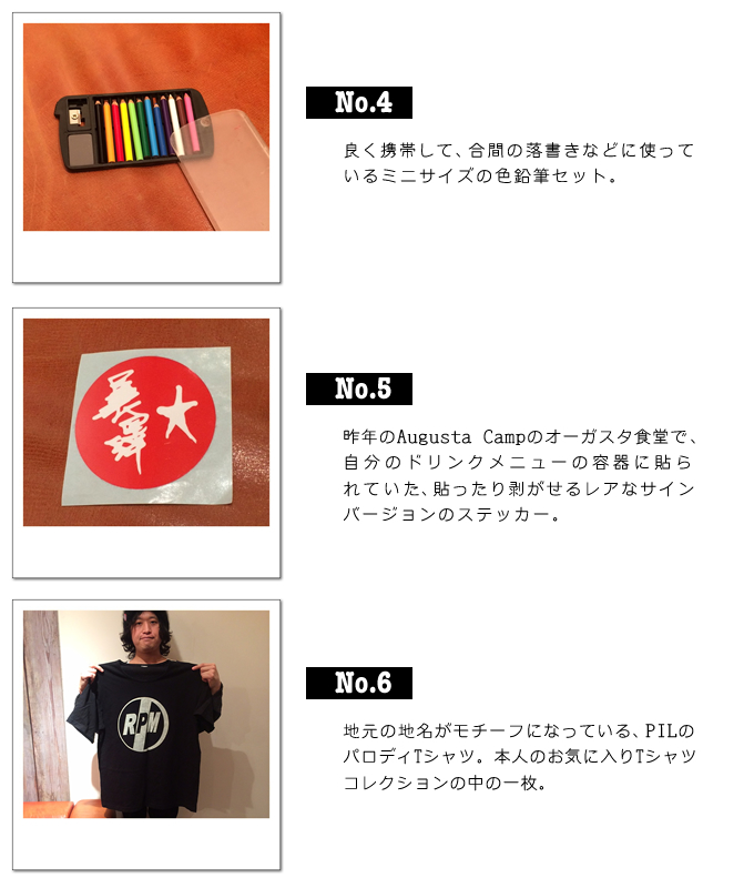 11_vol2.jpg