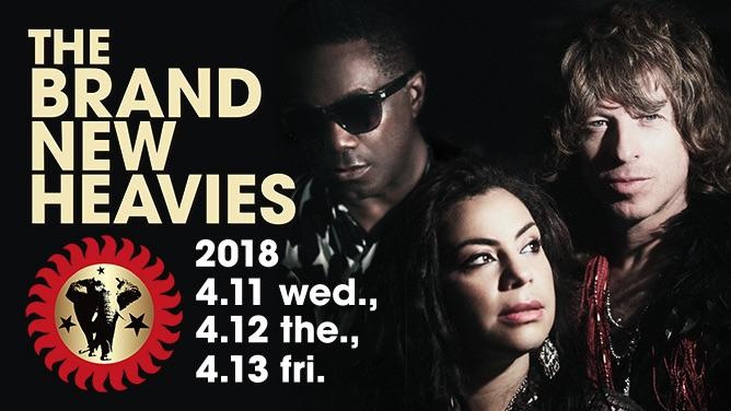 アシッド・ジャズの王者 THE BRAND NEW HEAVIES、約1年ぶりの来日公演が決定!