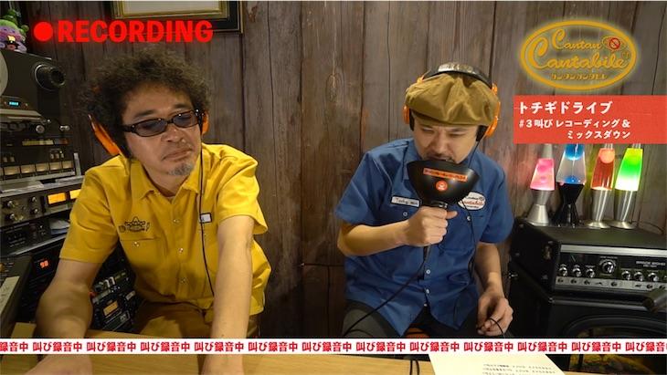 奥田民生、ゲストに浜崎貴司を迎えた「トチギドライブ driving with 浜崎貴司」配信開始!