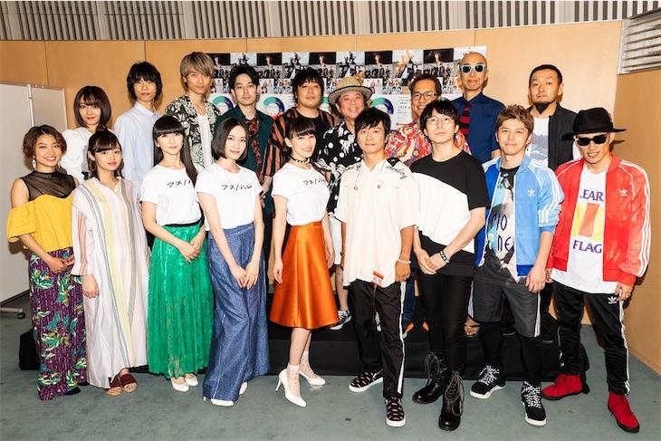 Amuse Fes in MAKUHARI 2018 -雨男晴女-(オフィシャルレポート)
