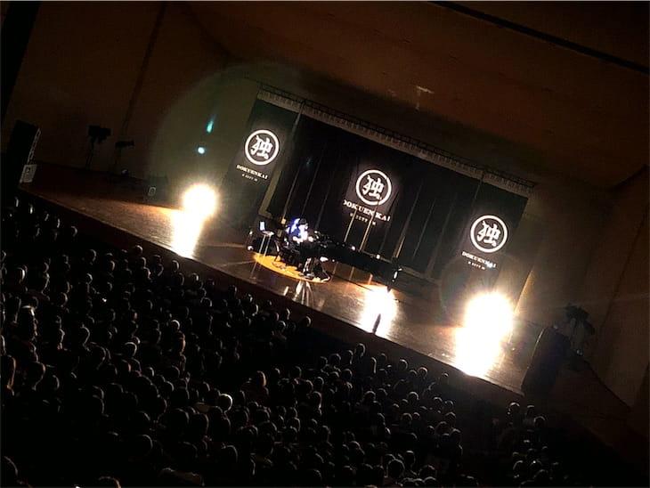 H ZETT M、ピアノ独演会 岐阜 バロー文化ホール ライブレポート!