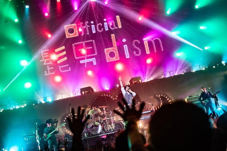 Official髭男dism、ツアーファイナルを自身最大キャパとなる中野サンプラザにて完走!10月にシングルリリース決定!
