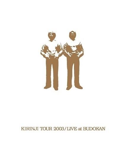 BD_KIRINJI_TOUR_2003_LIVEatBUDOKAN.jpg