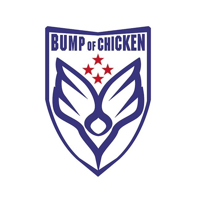 BUMP OF CHICKEN、新曲「記念撮影」をカップヌードル2017年新CMシリーズ「HUNGRY DAYS アオハルかよ。」魔女の宅急便篇に提供!