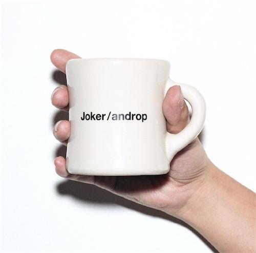CD_Joker20171130.jpg