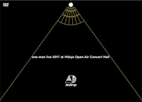 DVD_Hibiya20171130.jpg