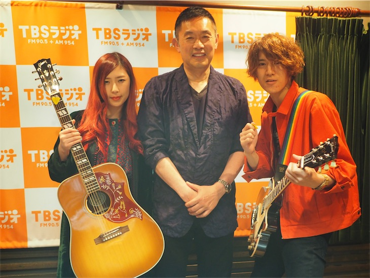 GLIM SPANKY、TBSラジオ特番オンエア決定!内藤剛志のゲスト出演も決定!