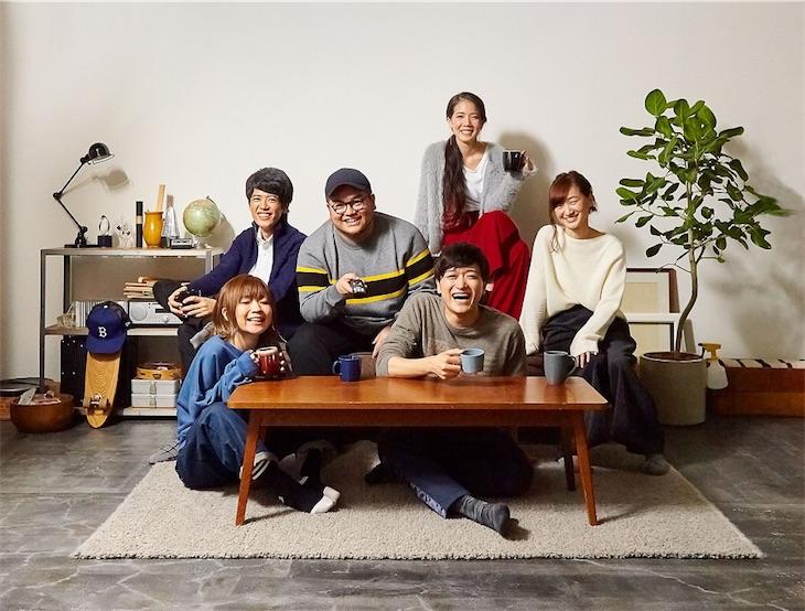 Goose house、新曲『笑顔の花』MV公開!