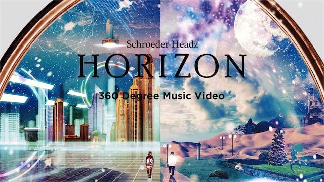 HORIZON20170204.jpg
