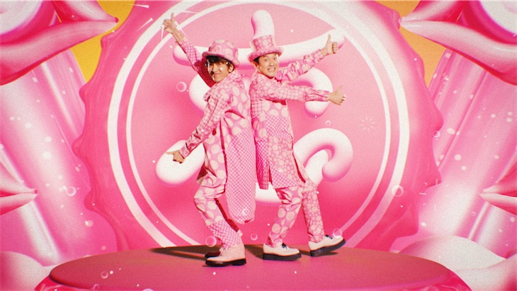 """ゆず、新曲「恋、弾けました。」MV公開!デュオ初""""双子ダンス""""披露!"""