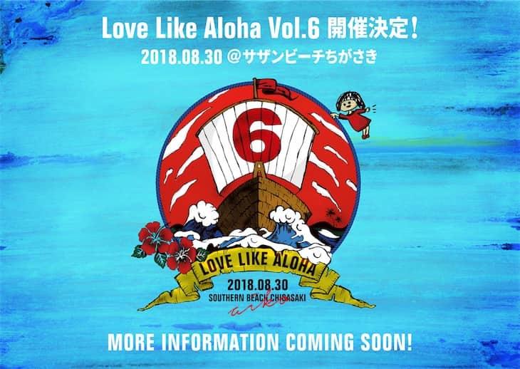 LLA6_logo20180809.jpg