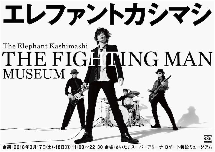 MUSEUM20180312.jpg