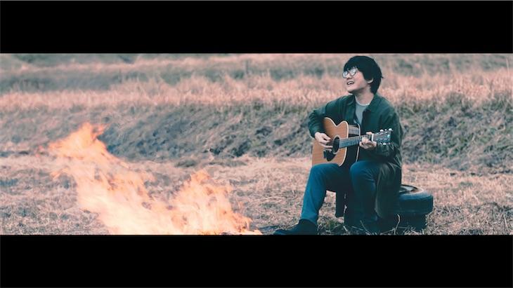 松室政哉、本人初監督作品「きっと愛は不公平」Music Videoを公開!
