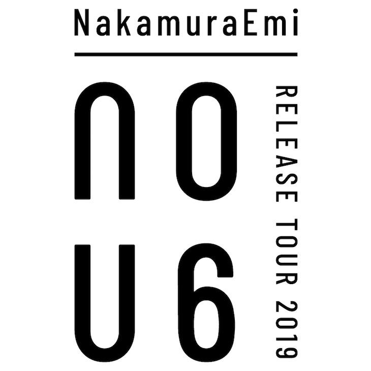 NOUV6TOUR_logo20190110.jpg