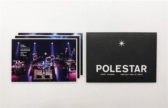 Polestar_pc20180425.jpg