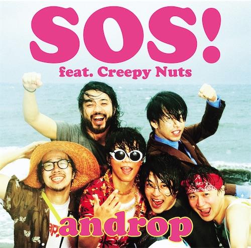 SOS! feat. Creepy Nuts