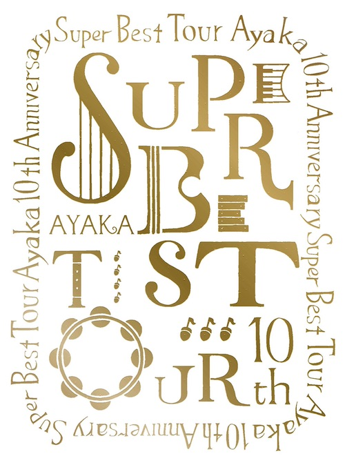 10th Anniversary SUPER BEST TOUR