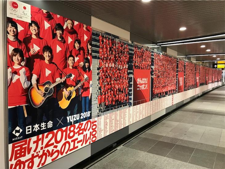 Shibuya201802122.jpg