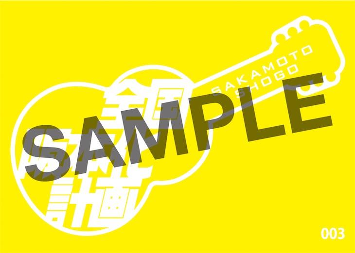 Sticker20180614.jpg