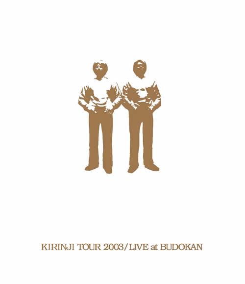 KIRINJI TOUR 2003 / LIVE at BUDOKAN~KIRINJI 20th Anniv. Special Package~