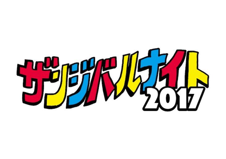 柴咲コウ、向井秀徳 with yui(FLOWER FLOWER)ら、リリー・フランキーが主催する歌謡ショーのゲスト歌手最終発表!