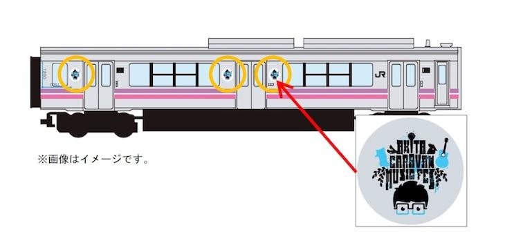 akita2018082202.jpg
