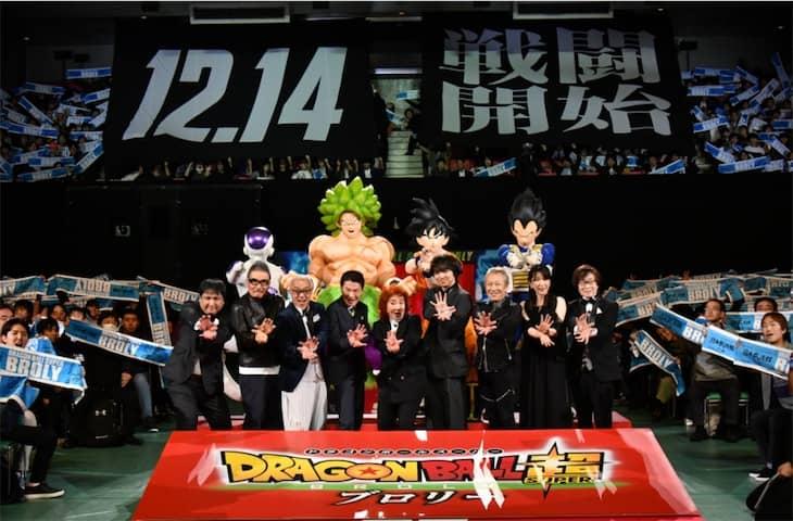 聖地日本武道館が大熱狂!一夜限りのプレミアイベントで5000人のファンと かめはめ波!
