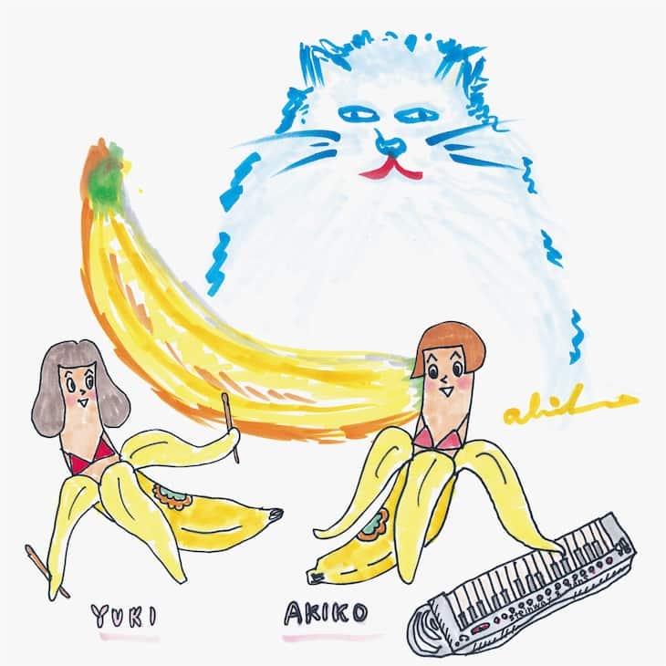 bananagasuki_20181010.jpg