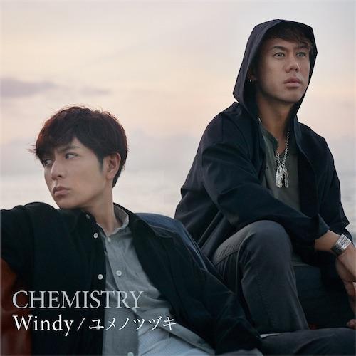 Windy / ユメノツヅキ