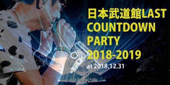 countdown20180928.jpg