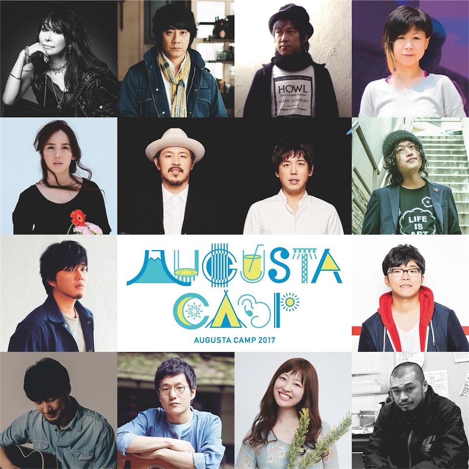 福耳、5年ぶり新作リリース決定!山崎まさよしがバンドマスターを務める「Augusta Camp 2017」開催決定!