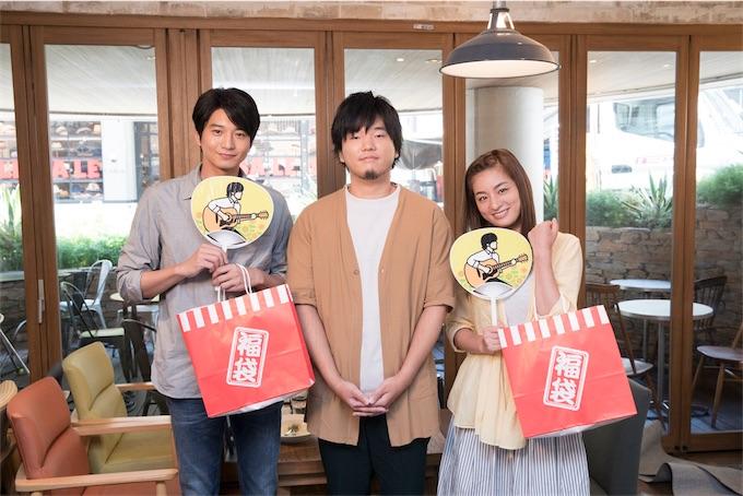 福耳、5年ぶりニューシングル「Swing Swing Sing」MVに尾野真千子・向井理が出演決定!秦 基博が陣中見舞い訪問!