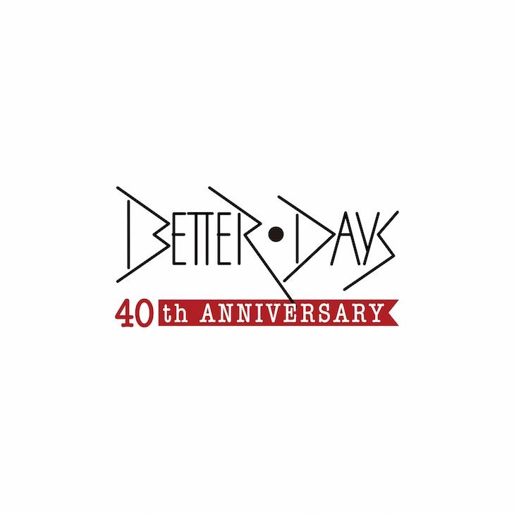 """渡辺香津美ら輩出した前衛的レーベル BETTER DAYS  40周年記念LIVE""""BETTER DAYS NIGHT"""" 新宿PIT INNで2DAYS開催!"""