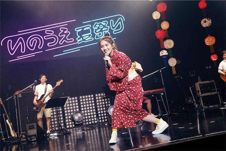 井上苑子、自身主催イベント「いのうえ夏祭り2018」大盛況のうちに終了!