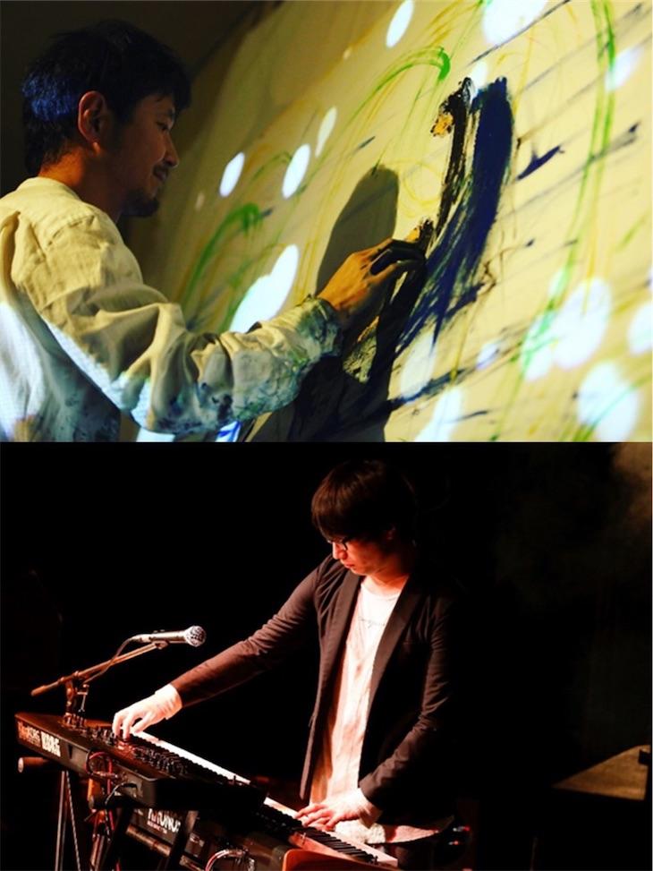 注目の画家近藤康平 × キーボード奏者岸本亮(fox capture plan/JABBERLOOP) によるSPECIAL SHOWCASEを開催!