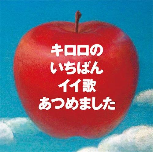 lkiroichi_J20171207.jpg