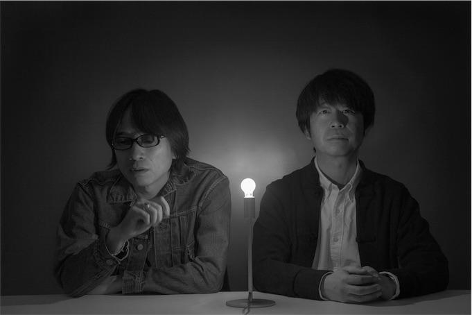 真心ブラザーズ、新作の詳細解禁!渡辺美里への提供曲のセルフカバーも収録!