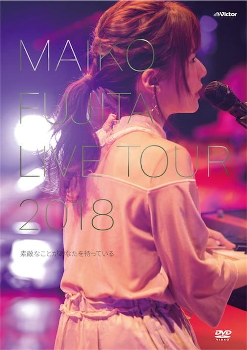 maiko_tujo20181003.jpg