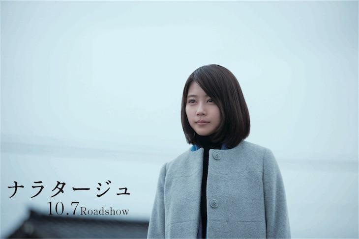 野田洋次郎、書き下ろしによる主題歌 adieu「ナラタージュ」歌詞先行解禁!